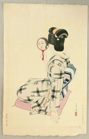 Shimura Tatsumi: Marumage - Artelino