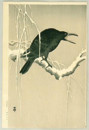 小原古邨: Screaming Crow - Artelino