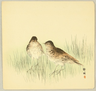 静湖: Two Birds in the Grass - Artelino