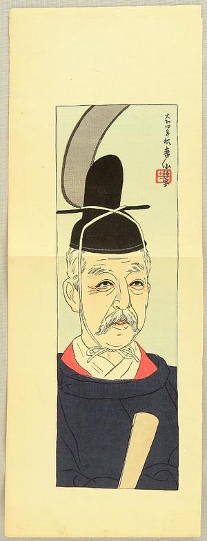 Natori Shunsen: Aristocrat - Artelino