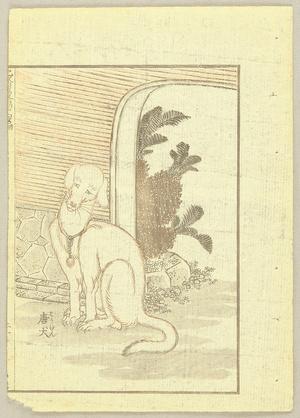 Katsushika Hokusai: Chinese Dog - Artelino