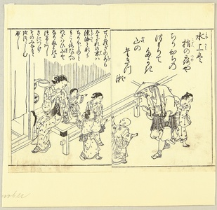 Nishikawa Sukenobu: Family and priest - Artelino
