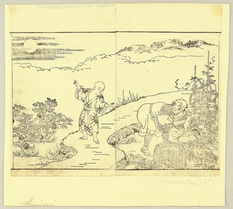 Nishikawa Sukenobu: Farmer and a Child - Artelino
