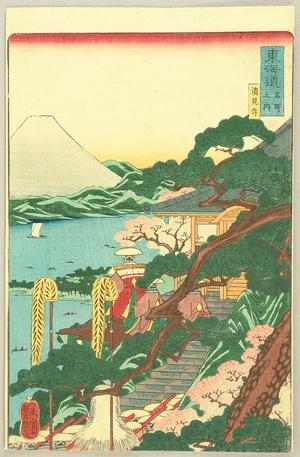 歌川芳艶: Fuji and Cherry Blossom - Artelino