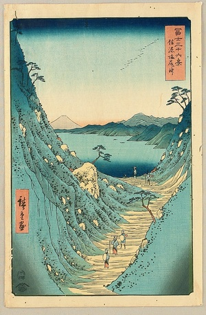 歌川広重: Thirty-six Views of Mt.Fuji - Shiojiri Pass - Artelino