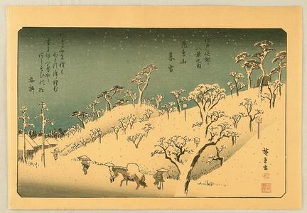 歌川広重: Edo Kinko Hakkei - Snow at Mt.Asuka - Artelino