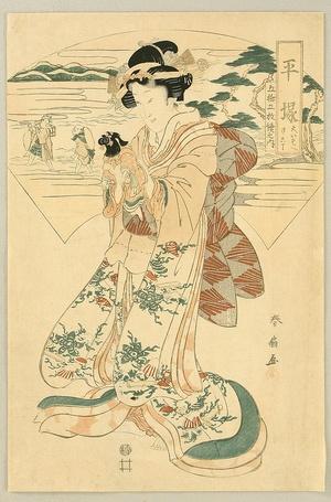 Katsukawa Shunsen: Girl and Doll - Artelino