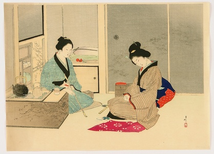 Suzuki Kason: Talking in a Living Room - Artelino