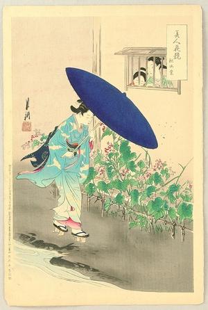 Ogata Gekko: Comparison of Beauties and Flowers - Rainy Day - Artelino