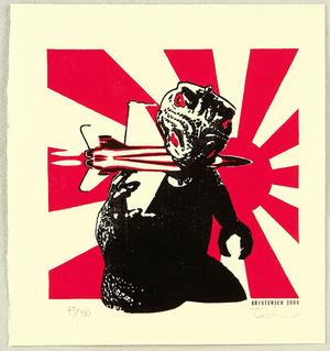 Tom Kristensen: Godzilla with F18 - Artelino