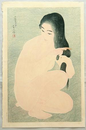 Torii Kotondo: Twelve Aspects of Woman - Combing in the Bath - Artelino
