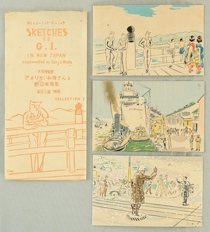 Wada Sanzo: Sketches of G.I. in New Japan, Collection I - Artelino
