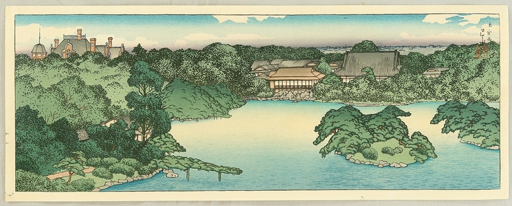 川瀬巴水: Daisensui Pond - Artelino