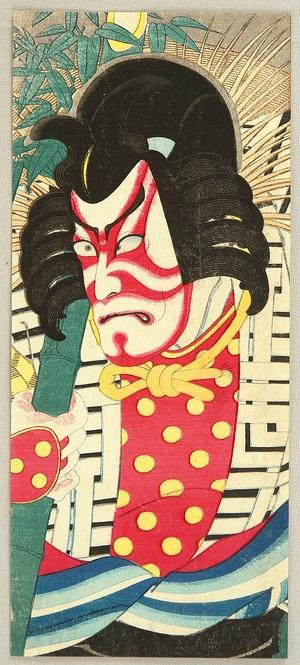 鳥居清忠: Kabuki 18 Ban - Oshimodoshi - Artelino