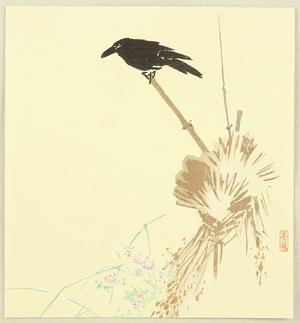 Yamamoto Shunkyo: Crow - Artelino