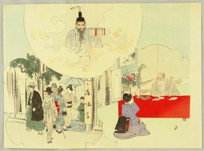 Suzuki Kason: Fortune Tellers - Artelino