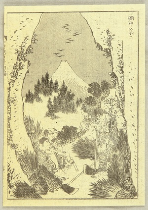 Katsushika Hokusai: One Hundred Views of Mt. Fuji - View from a Cave - Artelino
