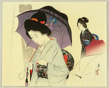 Tomioka Eisen: Beauty with Umbrellas - Artelino