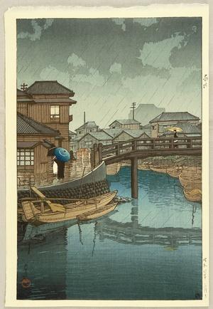 Kawase Hasui: Collection of Views of Tokaido - Shinagawa - Artelino