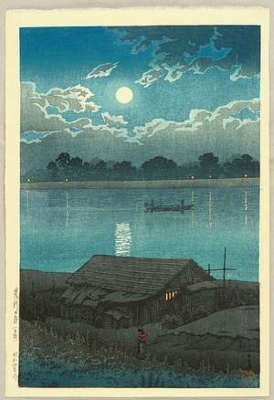 川瀬巴水: Twenty Views of Tokyo - Moon over the Ara River, Akabane - Artelino