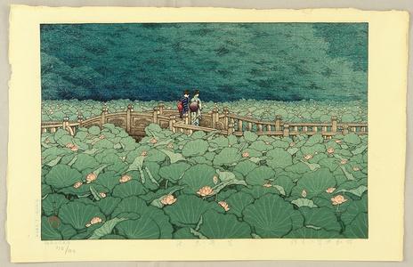 Kawase Hasui: Shiba Benten Pond - Artelino