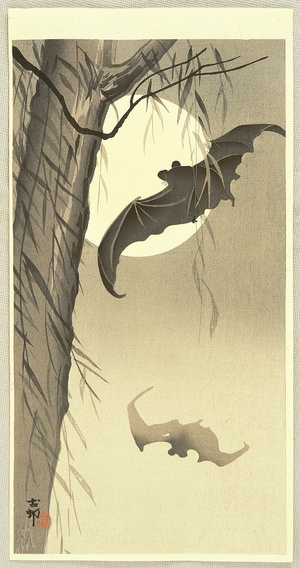 小原古邨: Flying Bats - Artelino