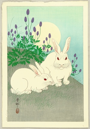 小原古邨: Grouchy Rabbits - Artelino