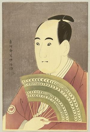 東洲斎写楽: Kabuki - Ichikawa Komazo - Artelino