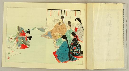 Tomioka Eisen: Ladies in Waiting in Chiyoda Palace - Vol.3 - Artelino
