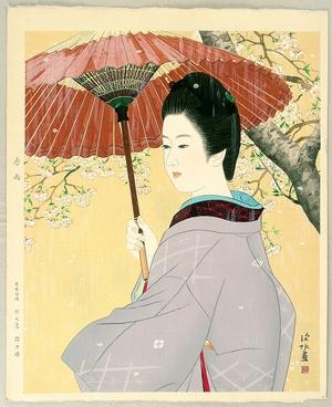 Ito Shinsui: Spring Rain - Artelino