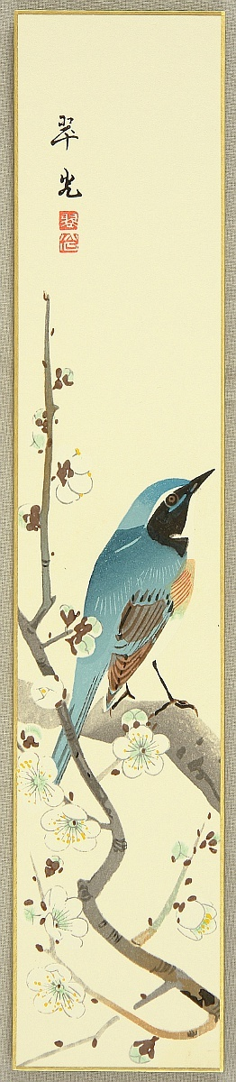 Fukuda Suiko: Blue Bird and Plum - Artelino
