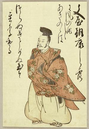 勝川春章: 100 Poems by 100 Poets - Asayasu - Artelino