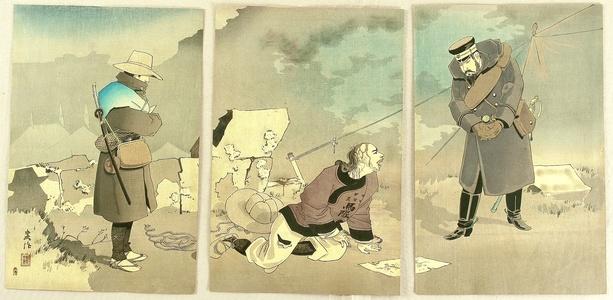 Taguchi Beisaku: Sino-Japanese War - Major Saito and Prisoner - Artelino