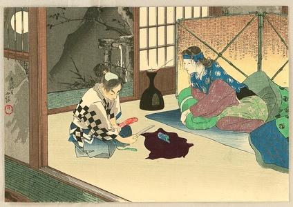 Hasegawa Konobu: Family Treasure - Artelino