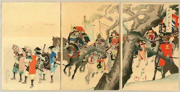 豊原周延: Samurai Horse Procession - Artelino