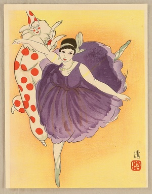 Asai Kiyoshi: Dancer and Pierro - Artelino
