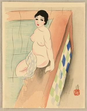 朝井清: Bathroom - Artelino