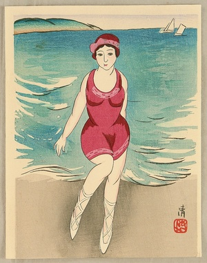 Asai Kiyoshi: Beach - Artelino