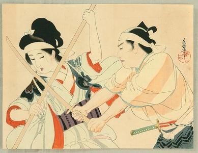 Hirezaki Eiho: Fighting Lesson - Artelino