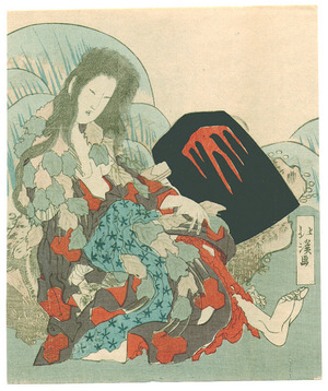 Totoya Hokkei: Yama-uba (surimono) - Artelino