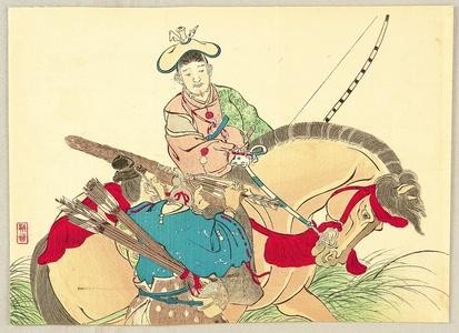 Kobori Tomone: Hunting - Artelino