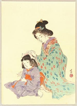 Odake Chikuha: Sisters - Artelino