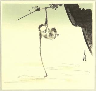 尾形月耕: Monkey and the Moon Reflection - Artelino