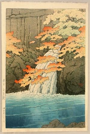 川瀬巴水: Senju Waterfall - Artelino