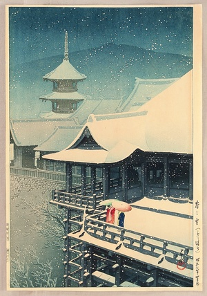 川瀬巴水: Kiyomizu Temple in the Snow - Artelino
