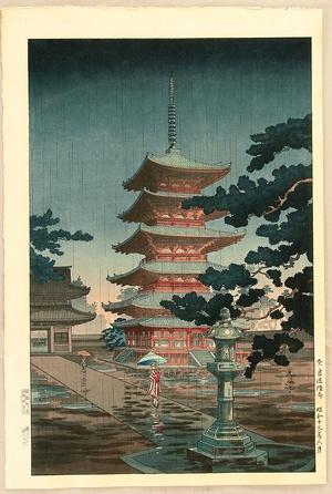 風光礼讃: Horyu-ji Temple in Nara - Artelino