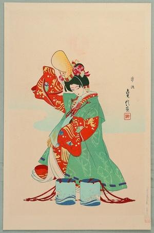 Hasegawa Sadanobu III: Dancer - Artelino