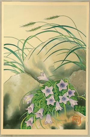 Unknown: Bell Flowers - Artelino