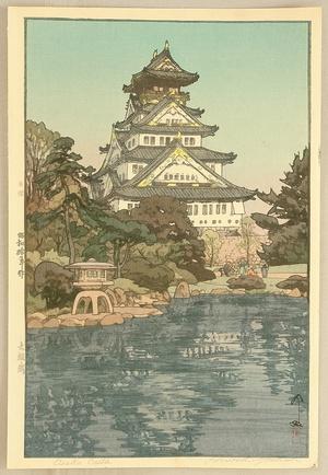 吉田博: Osaka Castle - Artelino