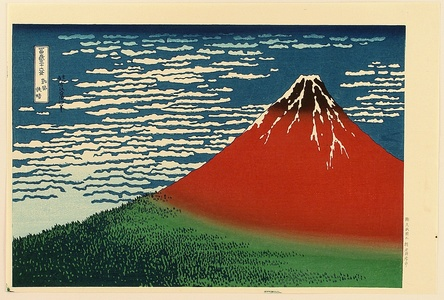 Katsushika Hokusai: Thirty-six Views of Mt.Fuji - Red Fuji - Artelino